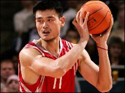 Thumbnail image for NBA_ming.jpg