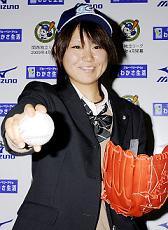 Eri Yoshida AP.jpg