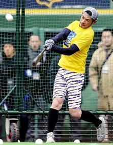 Ichiro Pants.jpg