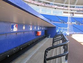 empty dugout.jpg