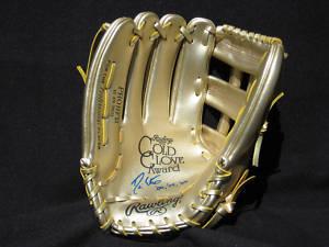 erstad gold glove.jpg