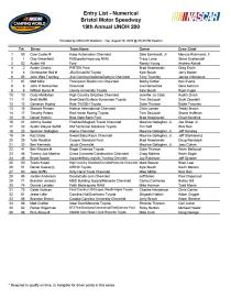 entry list-page-001